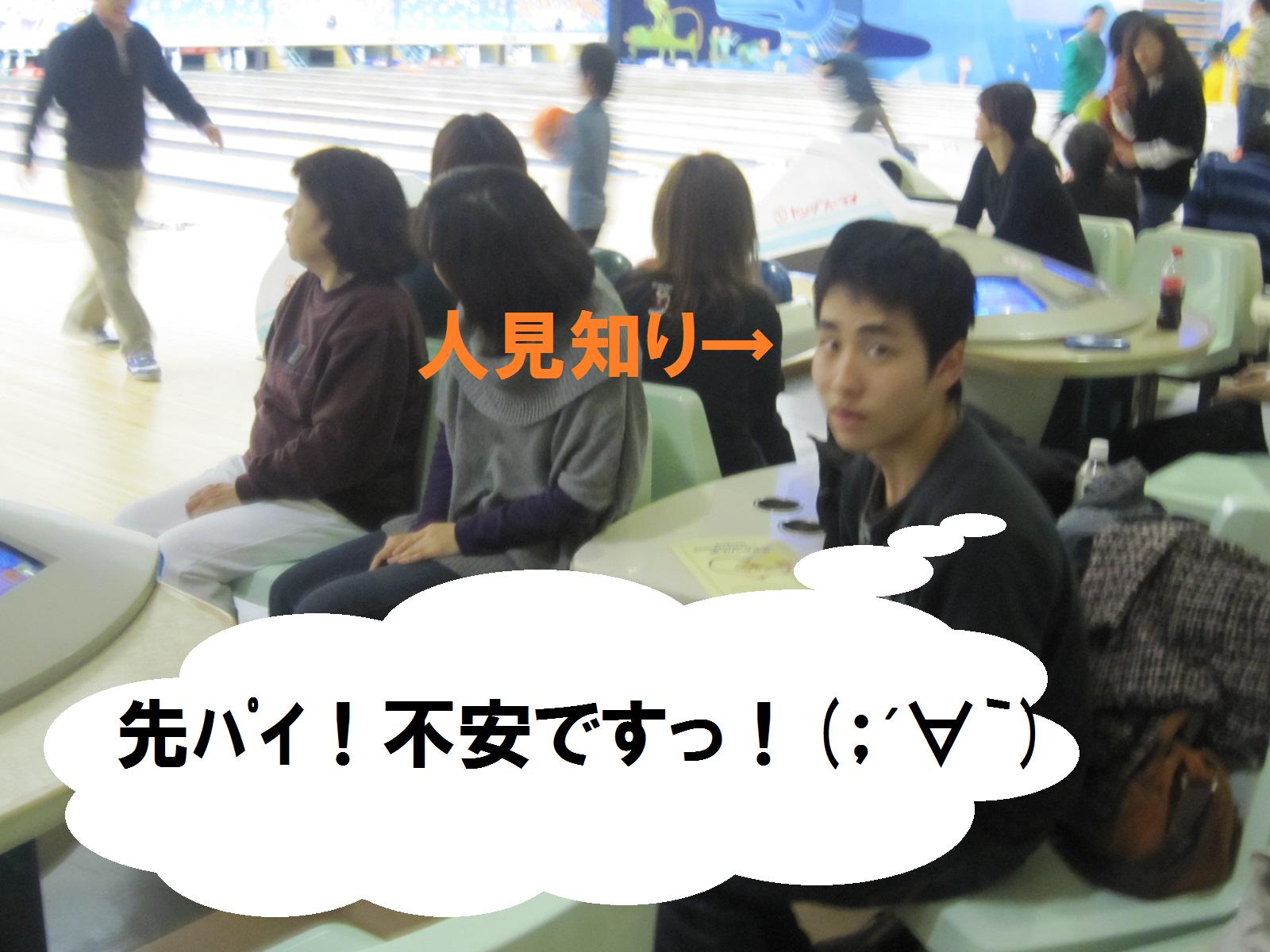 ボーリング大会☆★.png