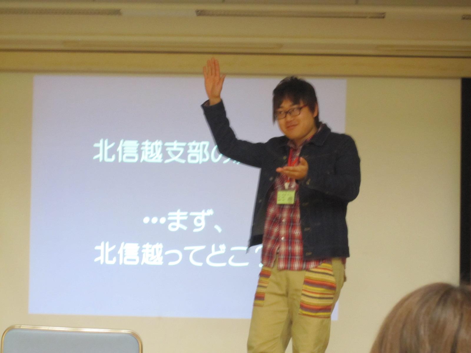 2011全コン