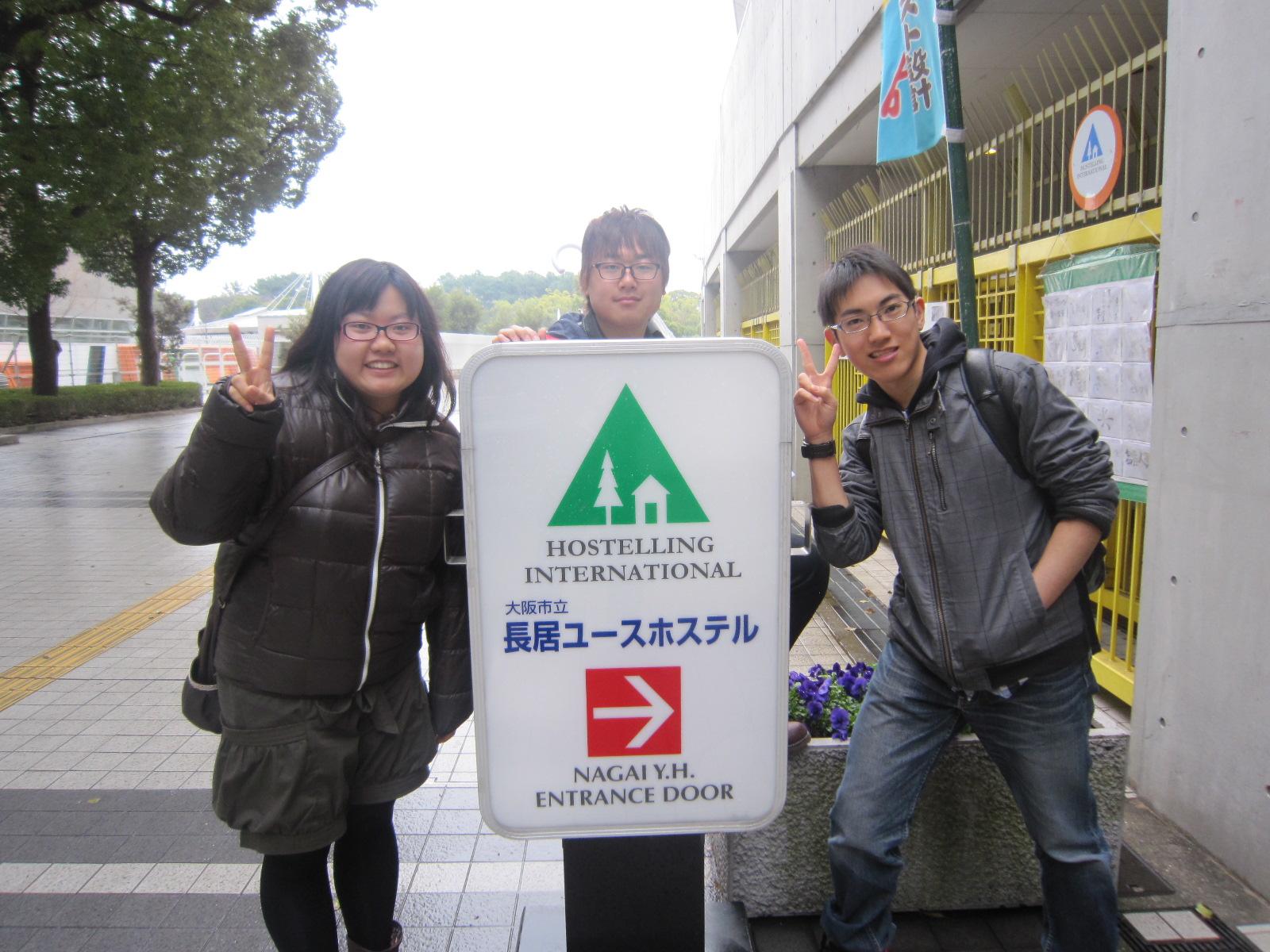 全コン 2011 長大集合写真!