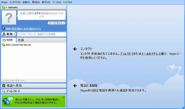 CG0155.jpg