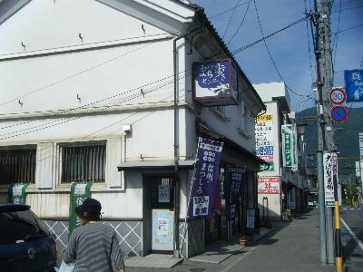 2011_0603matusiro0020.JPG