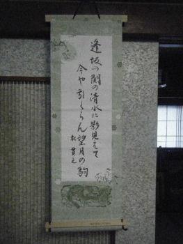 2011_0916望月散策0001.JPG