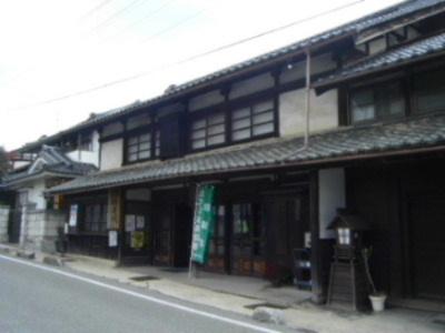 2011_1023中山道ウォーキング0046.JPG