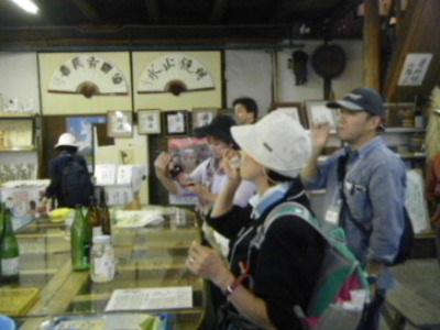 2011_1023中山道ウォーキング0071.JPG