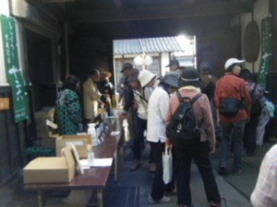 2011_1023中山道ウォーキング0074.JPG