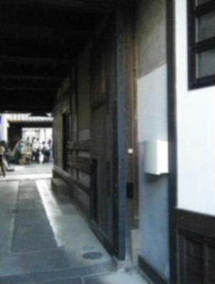 2011_1023中山道ウォーキング0075.JPG