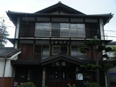 井出野屋旅館.JPG