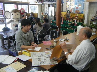松代町訪問.JPG