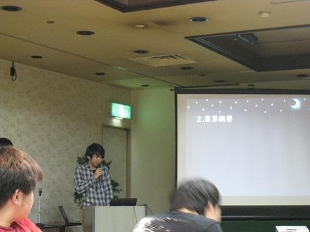 IMG_0322.JPG
