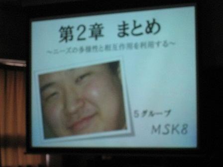 IMG_2353.JPG