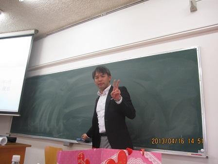 IMG_4081.JPG