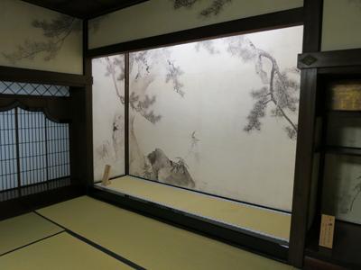 oukyo-husuma_s.jpg