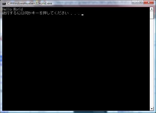 C_HelloWorld.jpg